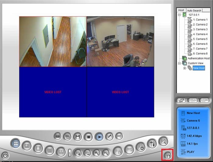 Geovision DMMultiview Software View Setup