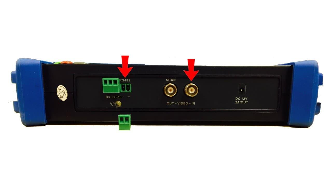 CCTV PTZ Camera Setup