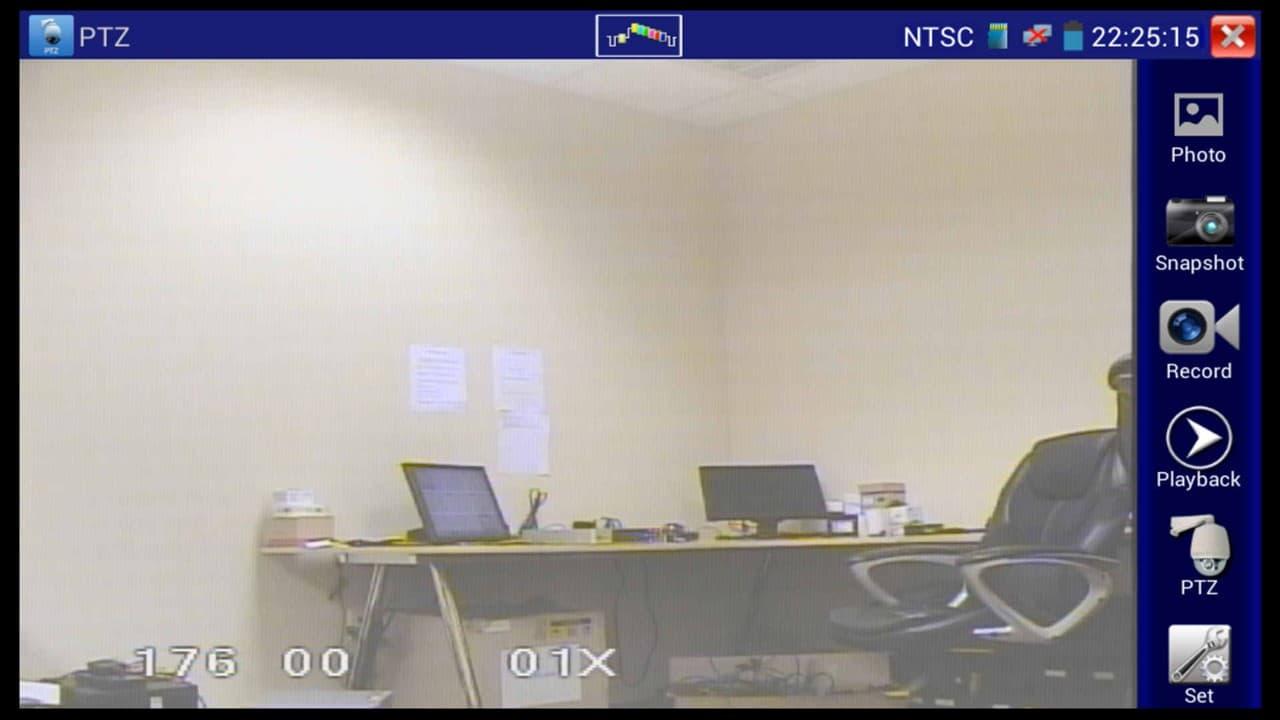CCTV Test Monitor PTZ Control Setup