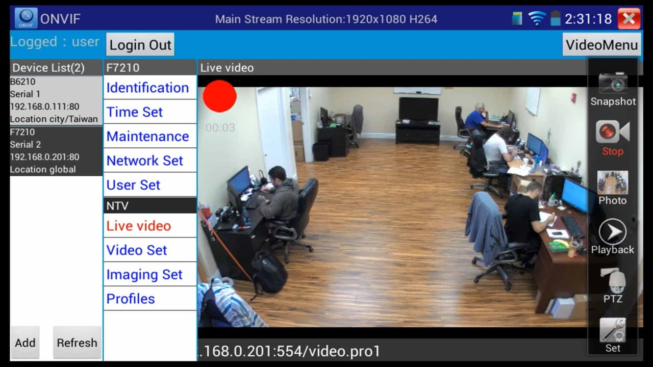 IP Camera Test Monitor Record Playback