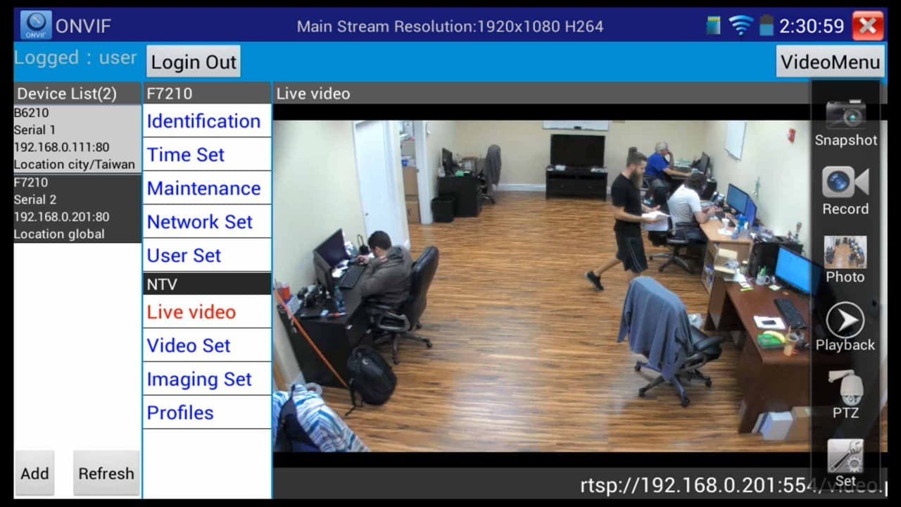 IP Test Monitor Video Recording