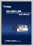 GV-DSP LPR V2 Manual