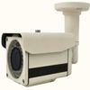 Best Infrared Surveillance Cameras