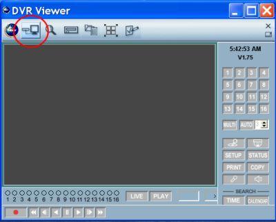 Netviewer для видеорегистратора - фото 8