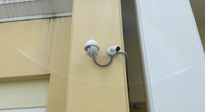 Bullet IP Camera Installation