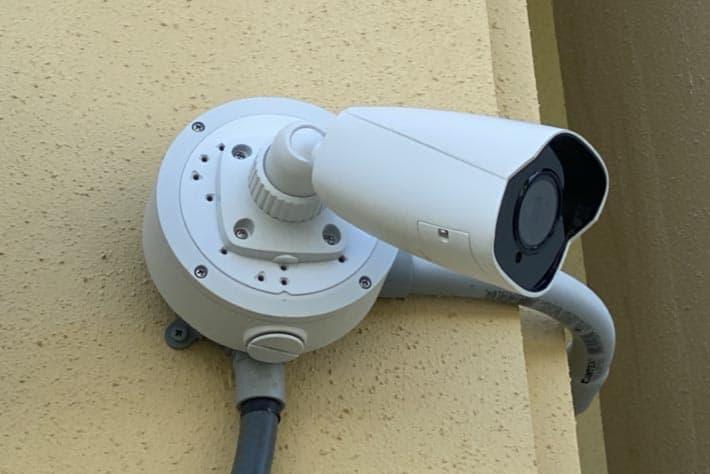 Outdoor IP Camera Installation