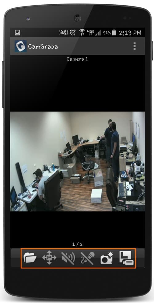 Zavio IP Camera App Controls