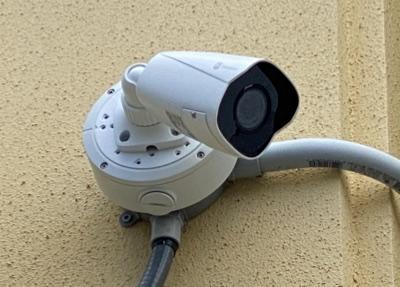 Bullet Camera Junction Box Installation