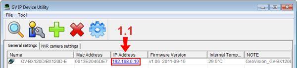 Geovision IP Camera Network Setup