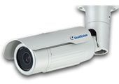 Geovision IP Camera Support