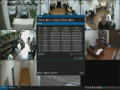 Security Camera Recording Setup
