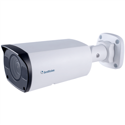 Pro Infrared Network Bullet Camera